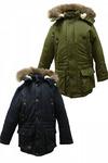 Стильная зимняя куртка для мальчика (цвет в ассортименте)