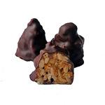 Семечки в карамели в шоколаде (цена за 0,5кг)