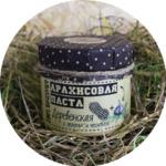 Деревенская паста, 300 гр.