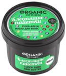 """""""Organic shop"""" KITCHEN Масло для волос. Супер-блеск """"Блестящие паетки""""100мл"""