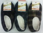 Тапочки мужские плюшевые с мехом