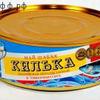 Килька балтийская неразделенная в томатном соусе 240 гр