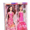 Кукла ББ W985A в/к Код: 158867