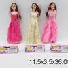 Кукла 9582A-89 в ассортименте в/п Код: 141948