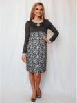 Платье для будущих мамочек П-935