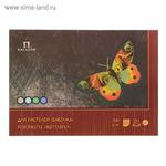 """Планшет для пастели А3, 20 листов, 200г/м2 """"Палаццо.Бабочка"""", 4 цвета"""