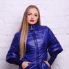 Демисезонные куртки - Куртка Лисси