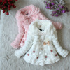Metee Dresses Baby Girls Outwear Faux Fur Jacket Lace Flower Warm Coat