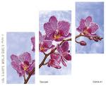 """Схема-заготовка для частичной вышивки бисером """"Орхидея"""""""
