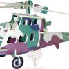 Боевой Вертолет (цветной)