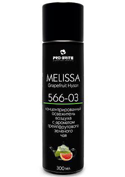 MELISSA. GRAPEFRUIT HYSON, 300 МЛ Высококонцентрированный аэрозольный освежитель воздуха с ароматом грейпфрутового зеленого чая.