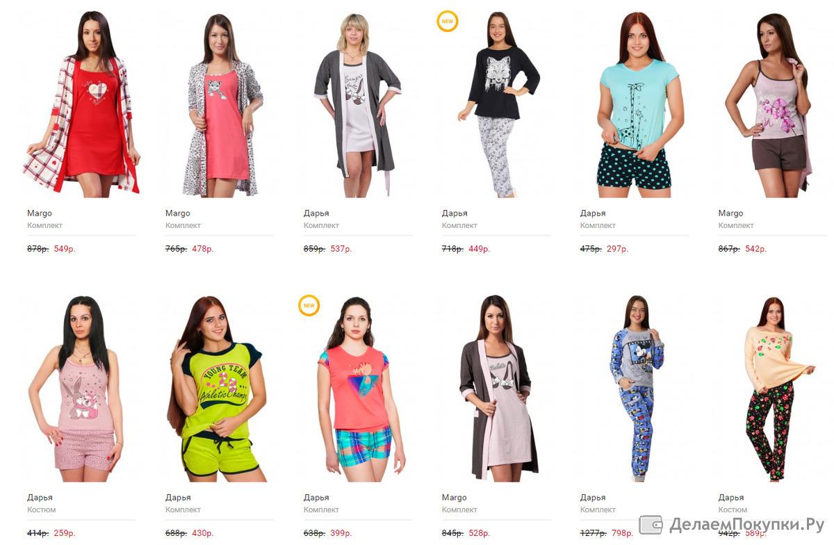 dc5f9ecdc65 Реклама перед СТОПом. Экспресс-выкуп. Одежда для всей семьи по ...