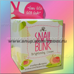 Улиточный крем для лица Snail Blink