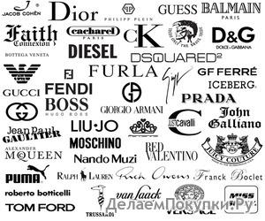 2440f23d2fb Как всегда одежда и обувь самых известных брендов.  Группа Реклама ...