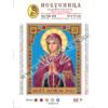 Средняя Образ Семистрельная Пр.Богородица