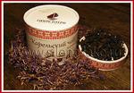 Карельский чай зеленый/ черный