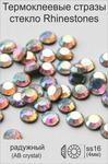 Стразы стекло Rhinestone ss16 (4мм) радужный (фасовка 50страз/уп)