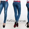 Джинсы №1518-джинс