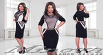 Платье №360-черный+бежевый