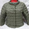 Куртка женская короткая АВТОЛЕДИ