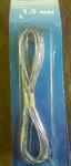 Шляпная резинка металлизированная  блистер 1,5 мм 4 м