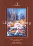 Папка для акварели А3 20л. ''Весенний лес'' ПГА3/20 (для работ гуашью и акварелью)