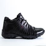 Зимние кроссовки 008