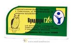 Вундерум-ПиК гомеопатические гранулы