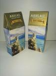 """Домик """"ABIGAIL"""" Чай черный Цейлонский ОРА с чабрецом (Ласточкино гнездо) 85гр"""