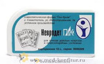 Невродет-ПиК гомеопатические гранулы