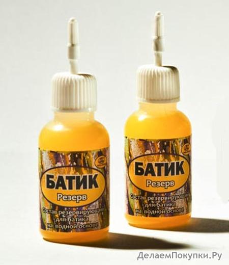Резервирующий состав для батика
