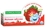 Лонга Вита детс.зубная проф.паста(земляника)67,0 малыши-зубастики от 2до 6
