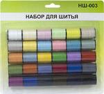 Набор для шитья НШ-003