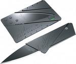 Нож - кредитка. Kard Knife