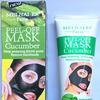 Peel-off Mask 120 грамм