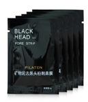 Black Head 6 грамм (Черная маска)