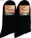 Мужски носки Ногинские махровые.