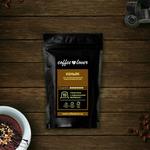 КАПСУЛЫ COFFEELOVER «КОНЬЯК»