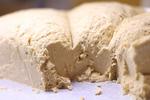 """Халва арахисовая """"ванильная""""  0,5 кг"""