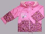 4118 Куртка для девочек на флисе (104-128 ростовка)