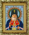 Набор д/вышивания бисер R-2 Святой Лука Крымский (Россия) 9, 5х12, 5 см (в комплектацию набора входит багетная рама)