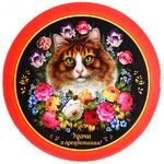 """Подставка под кружку """"Удачи и процветания!"""", Жостовская кошка, 9 см"""