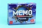 Настольная игра Мемо Достопримечательности России (Бэмби)