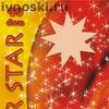 """Колготки детские """"SUPER STAR"""" Crabro"""