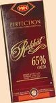 """""""Рахат"""" шоколад 65%, плитка, 100 гр."""