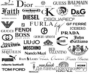 90b384463472 Хотите брендовую одежда и обувь  Их есть у меня))  Группа Реклама ...