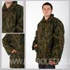 Куртка (телогрейка) утепленная мужская Фуфайка. Модель С 015
