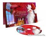 Мастерская Деда Мороза (диск на два имя)