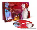 Мастерская Деда Мороза (диск на одно имя)