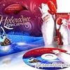 Волшебный шар (диск на два имя)